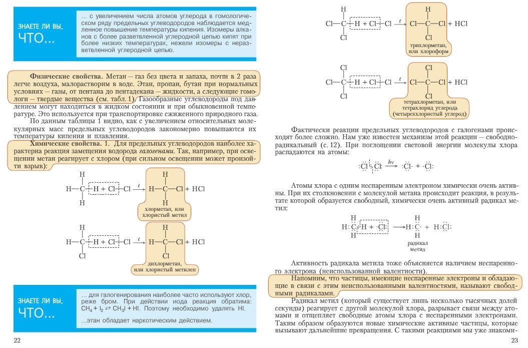 shop Signale und Systeme: Theorie,