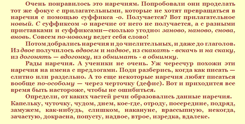 Программа основного общего образования фгос по географии к учебнику8кл природа россии баринова