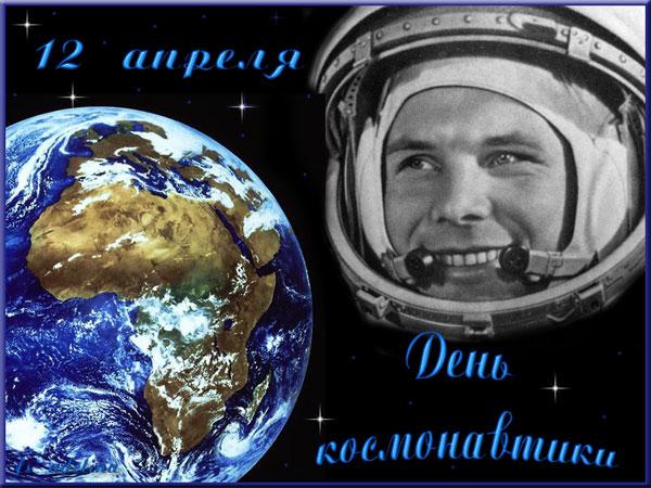 Фото про космос и планеты