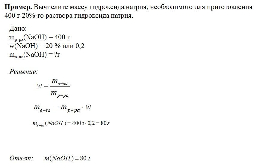 складская логистика решение задач примеры
